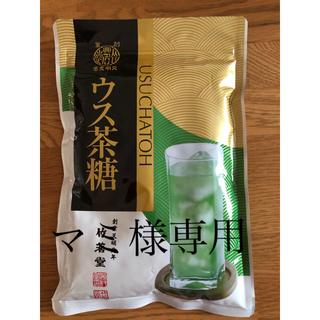 ウス茶糖 300g