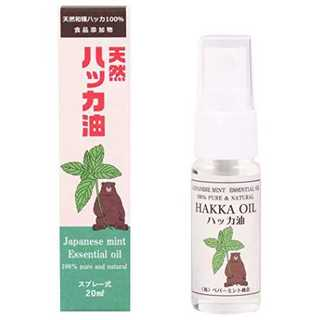 天然 ハッカ油 スプレー 20ml 日本製 ペパーミント オイル(エッセンシャルオイル(精油))