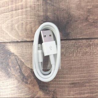 iPhone - ③ iPhone 純正 同等品質 充電器 ライトニング ケーブル 1本