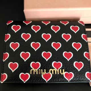 miumiu - ミュウミュウ二つ折り財布