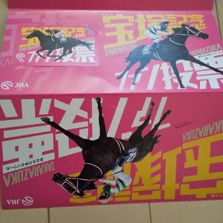 バンダイ(BANDAI)の宝塚記念ファン投票C賞 オリジナル台紙500付き キャンペーンうがいチャリティ(ノベルティグッズ)