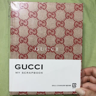 グッチ(Gucci)の雑誌付録 GUCCI スクラップブック(ノート/メモ帳/ふせん)