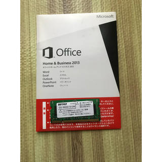 Microsoft - Office Home &Business 2013