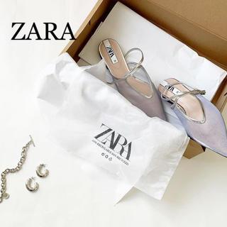 ZARA - ZARA♡シルバーメッシュバレエシューズ