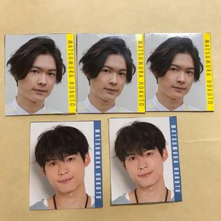 ジャニーズ(Johnny's)のSixTONES 松村北斗 デタカ 5枚セット(男性アイドル)