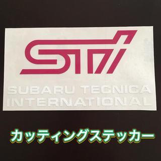 スバル - スバル STI カッティングステッカー