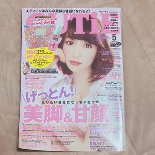 タカラジマシャ(宝島社)のCUTiE 2012年 5月 付録なし(ファッション)