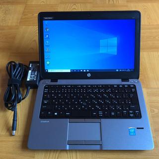 ヒューレットパッカード(HP)のHP EliteBook 820 G1  i5/新品SSD搭載(ノートPC)