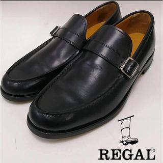 REGAL - リーガル美品 メンズ ヴァンブローファー シングルモンクストラップ
