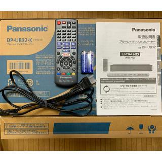パナソニック(Panasonic)のPanasonic DP-UB32-K(ブルーレイプレイヤー)