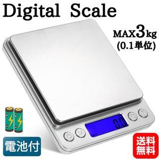 デジタルキッチンスケール クッキングスケール 計り 計量器 はかり 秤量器