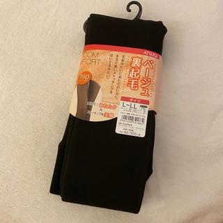 アツギ(Atsugi)の【新品未使用品】ATSUGI 裏起毛 ストッキング タイツ(タイツ/ストッキング)