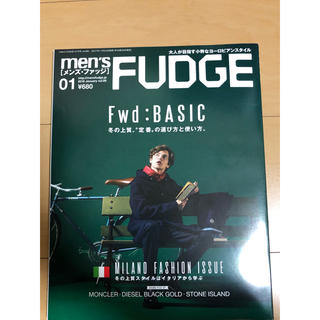 FUDGE  2018年  1月号(ファッション)
