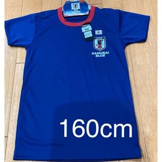 バンダイ(BANDAI)の新品未使用 サッカー日本代表 半袖シャツ(Tシャツ/カットソー)