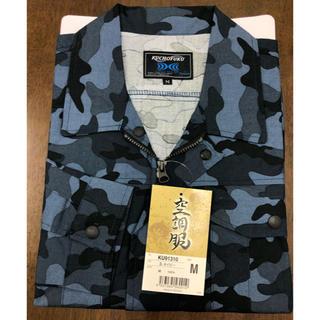 空調服迷彩M サイズ綿100%(ブルゾン)