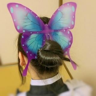 胡蝶しのぶイメージ髪飾り55 ヘアピン 鬼滅ノ刃 コスプレ 蝶々 子供(小道具)