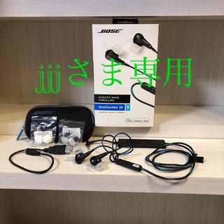 BOSE - BOSE QuietComfort 20 ノイズキャンセリングイヤホン フル装備