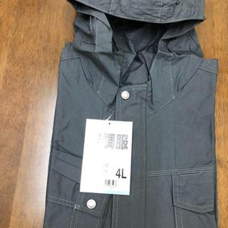 空調服フード付 4Lサイズ(パーカー)