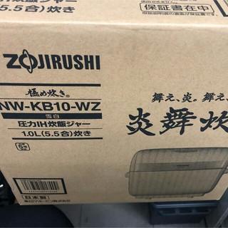 象印 - 象印 炊飯器 炎舞炊き NW-KB10-WZ