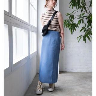 ティアンエクート(TIENS ecoute)の新品✨定価14080円 可愛い♡ロングタイトスカート ブルー 大特価‼️(ロングスカート)