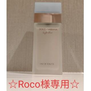 ドルチェアンドガッバーナ(DOLCE&GABBANA)のRoco様専用  ドルチェ&ガッバーナ 香水(ユニセックス)