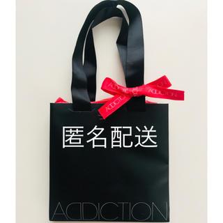 アディクション(ADDICTION)のaddiction アディクション ショップ袋 ショッパー ギフト プレゼント(ショップ袋)
