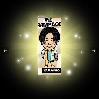 THE RAMPAGE - 山本彰吾