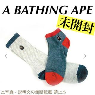 アベイシングエイプ(A BATHING APE)の⭐️新品⭐️【A BATHING APE】ソックス 2足セット★付録❗️(ソックス)