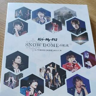 キスマイフットツー(Kis-My-Ft2)のKis-My-Ft2 キスマイ Blu-ray(ミュージック)