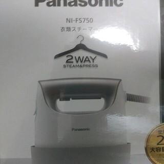 Panasonic - Panasonic 衣類スチーマー NI-FS750