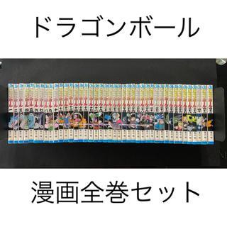 集英社 - ドランゴール マンガ 全巻セット