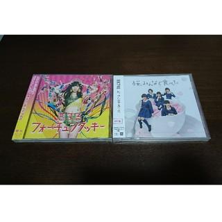 エーケービーフォーティーエイト(AKB48)の未開封 AKB48 HKT48 CD アルバム(アイドルグッズ)