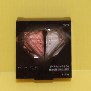 KATE - 新品 KATE  クラッシュダイヤモンドアイズ PK-2