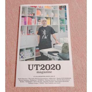 ユニクロ(UNIQLO)のUT 2020 マガジン★ユニクロ カタログ magazine(ファッション)