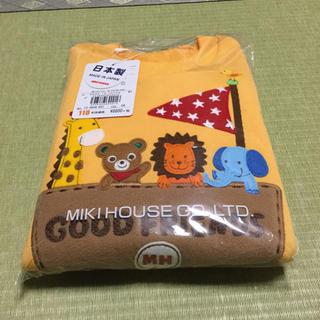 mikihouse - ミキハウス トレーナー 110 新品未使用