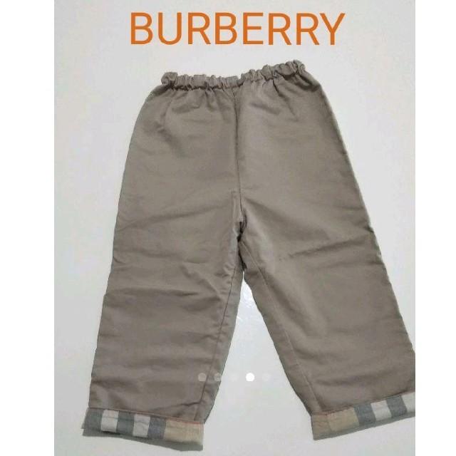 BURBERRY(バーバリー)の【リバーシブル:男女兼用】バーバリー リバーシブル パンツ ズボン 2Y90cm キッズ/ベビー/マタニティのキッズ服男の子用(90cm~)(パンツ/スパッツ)の商品写真