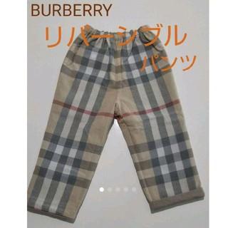 BURBERRY - 【リバーシブル:男女兼用】バーバリー リバーシブル パンツ ズボン 2Y90cm