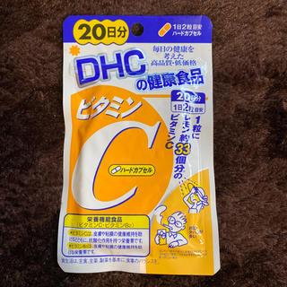 DHC - クーポン・ポイント消化❣️ビタミンC❤️DHC❤️お試し
