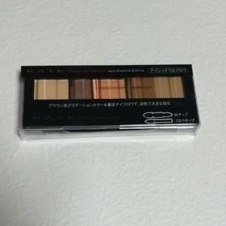 KATE - 新品 KATE アイシャドウ ブラウンコレクション BR-1