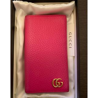グッチ(Gucci)のGUCCI iPhone7ケース マゼンダ(iPhoneケース)