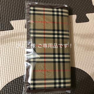 バーバリー(BURBERRY)の新品 バーバリー手帳 ぴよこ様ご専用品です!!(手帳)