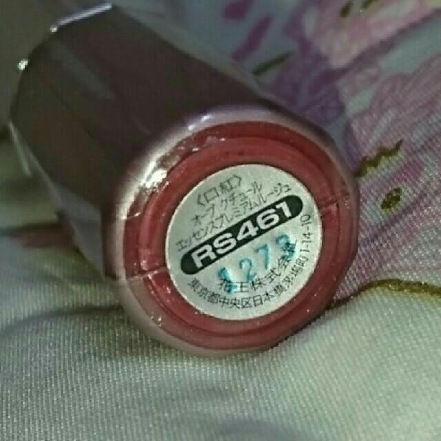 AUBE couture(オーブクチュール)のオーブクチュール エッセンスプレミアムルージュ RS461 コスメ/美容のベースメイク/化粧品(口紅)の商品写真