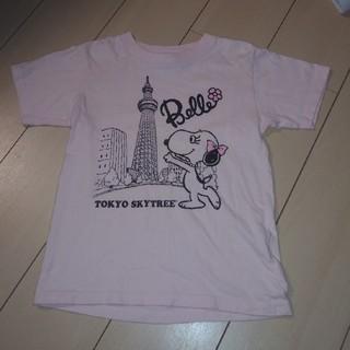 ピーナッツ(PEANUTS)のvintage PEANUTS   BelleちゃんTシャツ(Tシャツ/カットソー)
