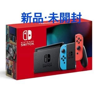 Nintendo Switch - 【新品・未開封】ニンテンドースイッチ本体