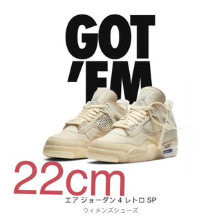 "NIKE - off-white×NIKE AIR JORDAN4 ""sail""  22cm"