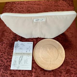バーミキュラ(Vermicular)のバーミキュラコットンヒートキーパーrecipeブック付き。マグネットトリベット(調理道具/製菓道具)
