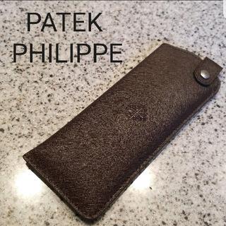 パテックフィリップ(PATEK PHILIPPE)の『PATEK PHILIPPE』メガネケース 非売品(その他)