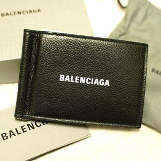 Balenciaga - BALENCIAGA バレンシアガ マネークリップ 財布 二つ折り ミニ財布