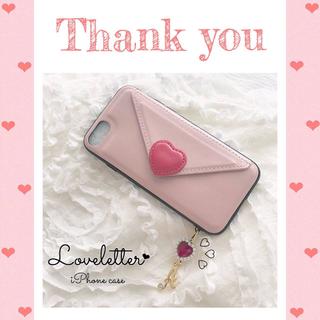 ⸜🌷︎⸝ Loveletter case -ピンク-