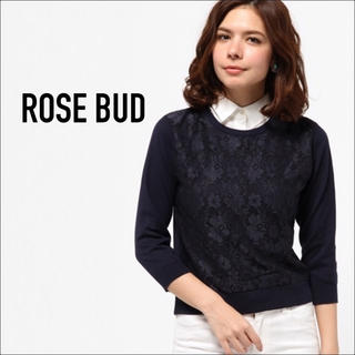ROSE BUD - ROSE BUD フロントレース プルオーバー ニット♡リリーブラウン シップス